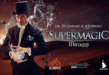 Supermagic 2018 - banner