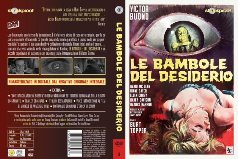 Le bambole del desiderio (cover dvd)