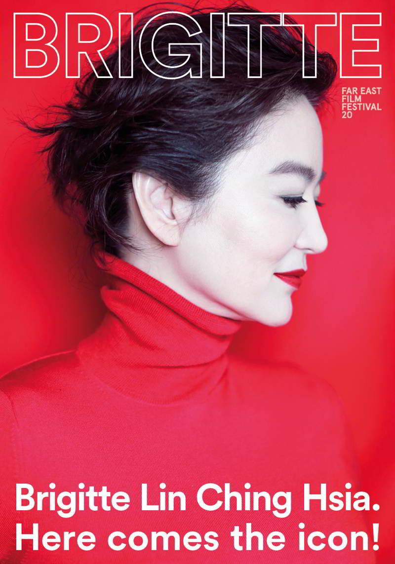 Brigitte lin poster Far East Film Festival 20