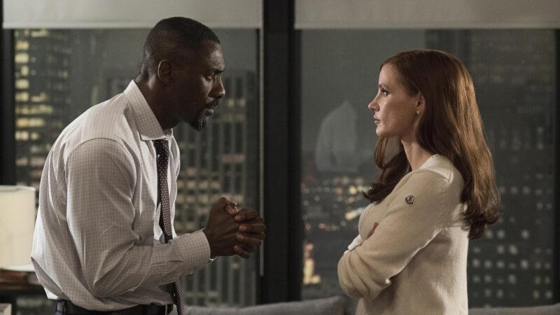 Jessica Chastain/Idris Elba