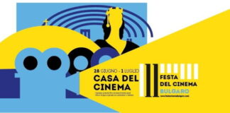 Festa del cinema bulgaro