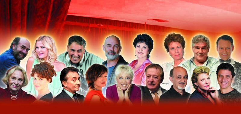 Foto di gruppo Teatro Manzoni 2018-19