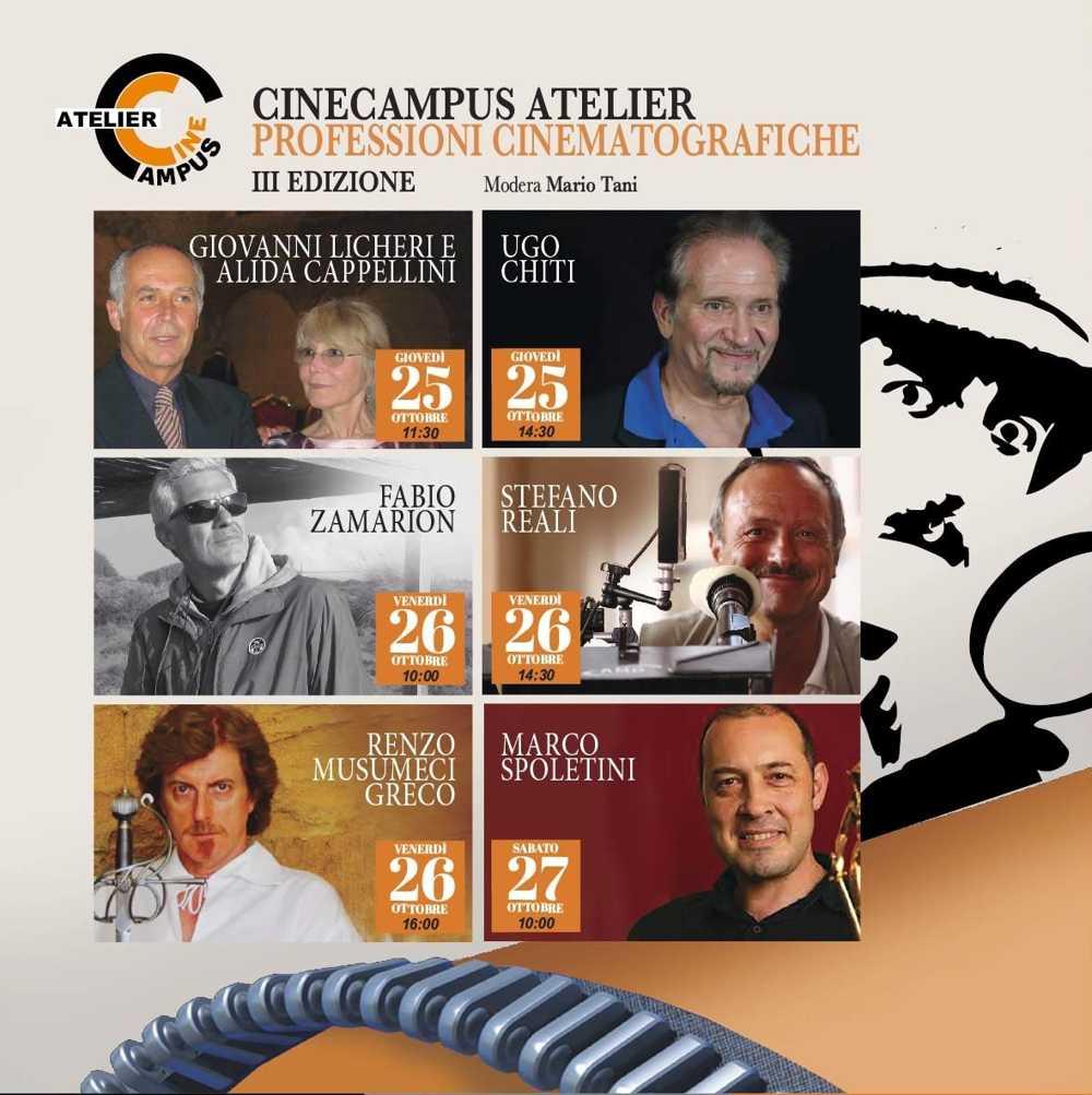 CineCampus Atelier