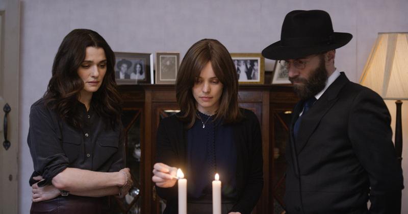 Disobedience Rachel Weisz Rachel McAdams e Alessandro Nivola
