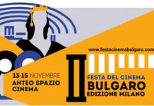 Festa del cinema bulgaro - banner