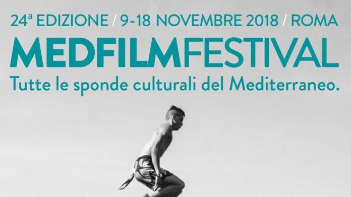 Manifesto ufficiale MedFilm Festival