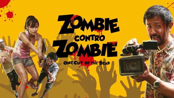Zombie contro zombie - Banner