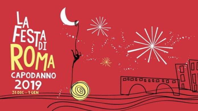 Festa di Roma 2019 - Poster