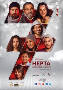 Hepta - Sette stadi d'amore locandina
