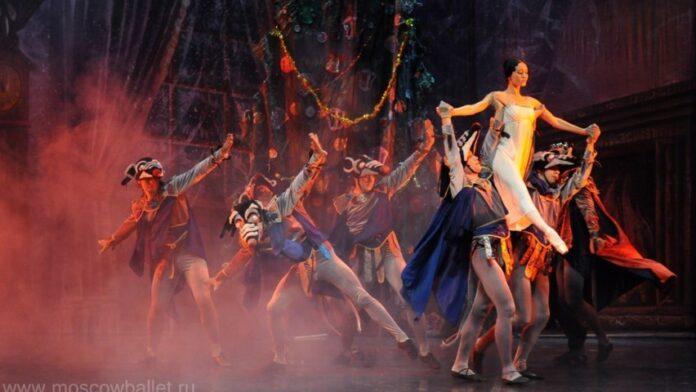 Russian Stars e Moscow State Classical Ballet by Titova - Lo Schiaccianoci