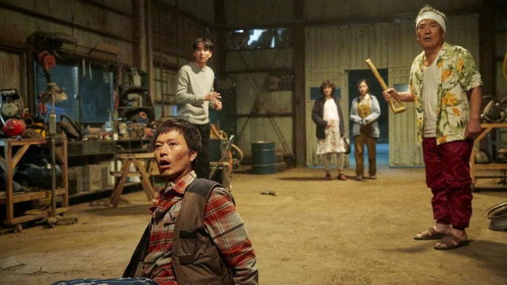 Una scena di The Odd Family