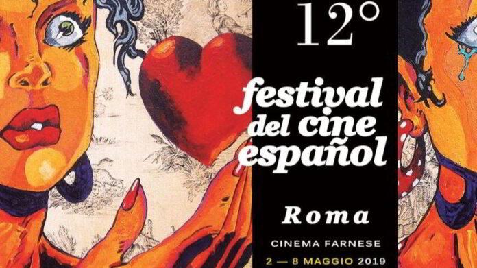 Festival del Cinema Spagnolo di Roma - Locandina