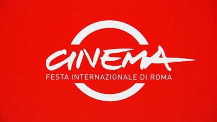 Festa del Cinema di Roma - Logo