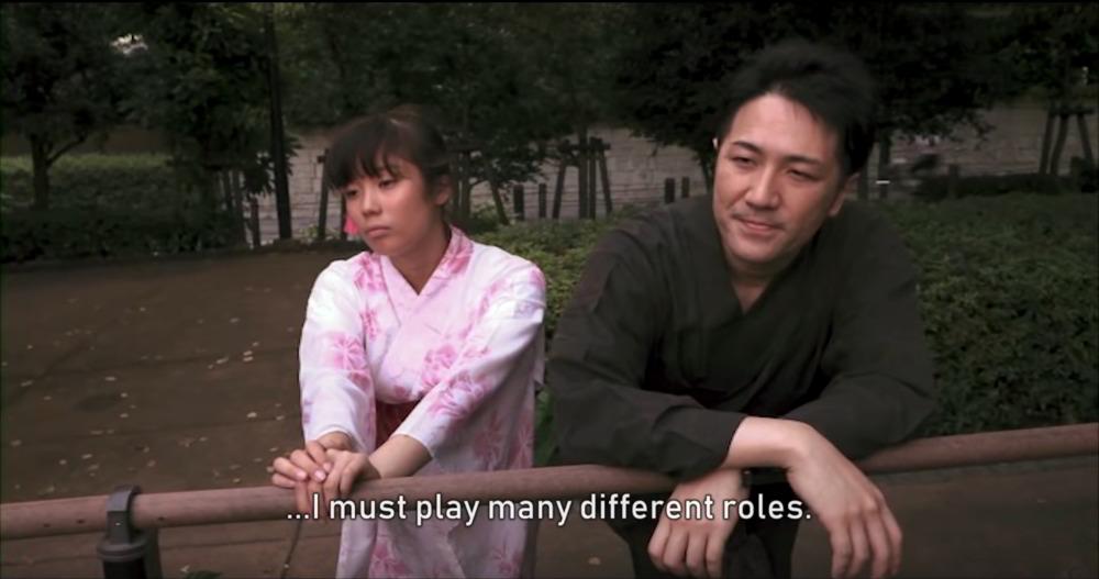 Una scena tratta da Family Romance Llc di Werner Herzog