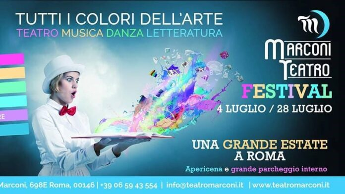 Marconi Teatro Festival - banner