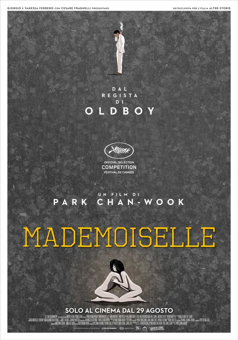 Mademoiselle - poster