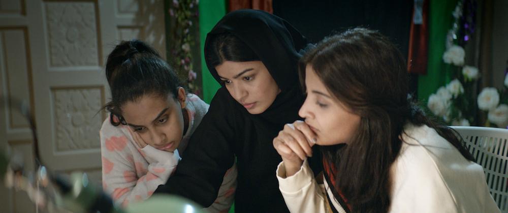 The Perfect Candidate - Dae Al Hilali, Mila Alzahrani, Nourah Al Awad