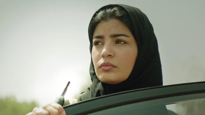 The Perfect Candidate - Mila Alzahrani
