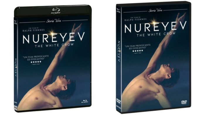 Nureyev - home video