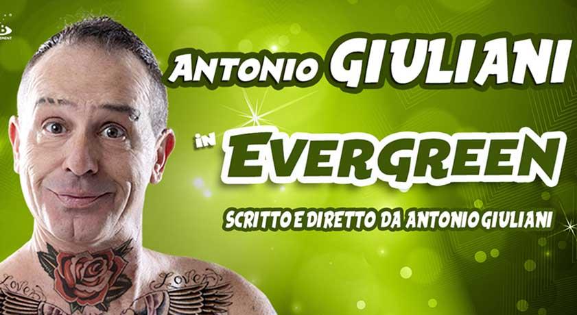 Coronavirus: rimandato Evergreen di Antonio Giuliani all'Auditorium