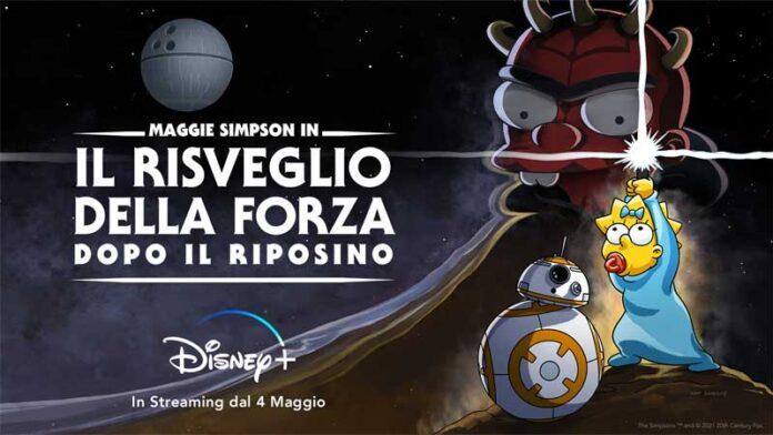 """Disney+, Star Wars Day: Maggie Simpson in """"Il risveglio della Forza dopo il riposino"""""""