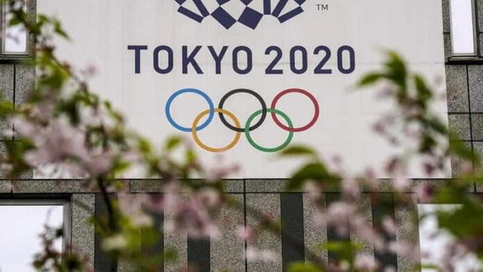 Tokyo 2020 Rai
